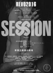 ���ܤ���� ��֥?/SESSION �ѷ� ����1