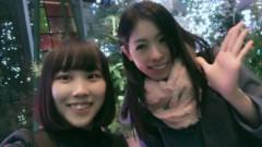 橋本かれん 公式ブログ/六本木、グランドハイアット東京にて 画像3