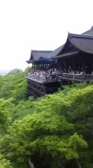 相沢樹々 公式ブログ/京都 画像2