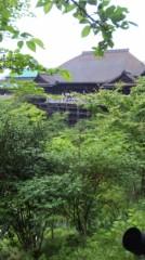 相沢樹々 公式ブログ/京都 画像1