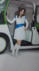 相沢樹々 公式ブログ/モーターショーの写真だよっ 画像2