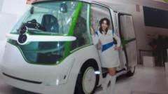 相沢樹々 公式ブログ/モーターショーの写真だよっ 画像1