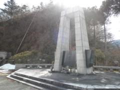 赤池公一 公式ブログ/小河内ダムに行ってきた 画像3