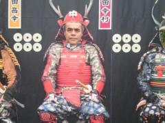 赤池公一 公式ブログ/長野県上田市 画像1