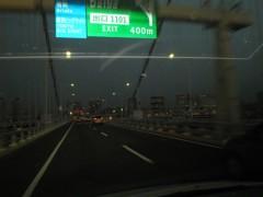 赤池公一 公式ブログ/お台場 画像1
