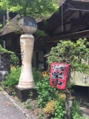 赤池公一 公式ブログ/檜原村 画像1