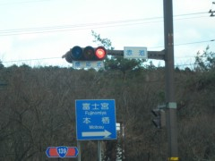 赤池公一 公式ブログ/赤信号 画像2