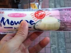 梅澤悠 公式ブログ/なつかしの味 画像1