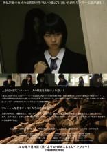 梅澤悠 公式ブログ/告知〜 画像2