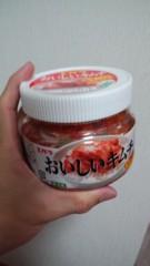 梅澤悠 公式ブログ/ご飯のお友。 画像1