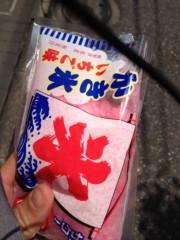 梅澤悠 公式ブログ/今年初 画像1