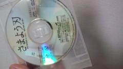 梅澤悠 公式ブログ/ぜひ観てもらいたい映画。 画像1