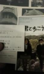 梅澤悠 公式ブログ/レイトショー 画像2