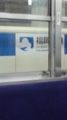 梅澤悠 公式ブログ/今年初めてみた雪。 画像1