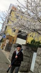 下山葵 公式ブログ/お花見散歩 画像1