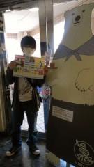 下山葵 公式ブログ/カフェ飯 画像3