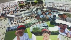 下山葵 公式ブログ/お知らせ 画像1
