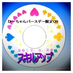 ひーちゃん(GothicRomanticスキルアップ) 公式ブログ/ありがーとーうー!! 画像3