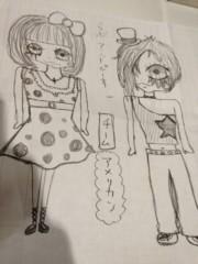 ひーちゃん(GothicRomanticスキルアップ) 公式ブログ/お仕事 画像1