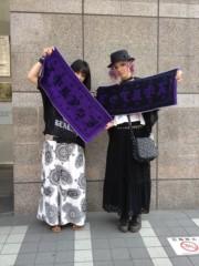 ひーちゃん(GothicRomanticスキルアップ) 公式ブログ/ブチレコ発☆ 画像2