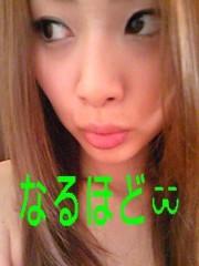 飯田奈月 公式ブログ/☆ありがとう☆ 画像1