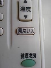 飯田奈月 公式ブログ/☆ないス??☆ 画像2