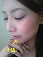 飯田奈月 公式ブログ/☆おはよーん☆ 画像1