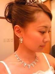 飯田奈月 公式ブログ/☆花嫁☆ 画像1