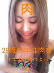 飯田奈月 公式ブログ/☆My Birthday ☆ 画像1