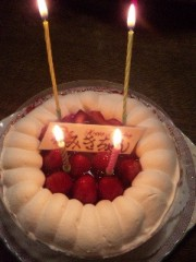 林未紀 公式ブログ/Birthday 画像1