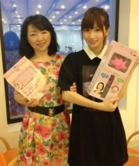 中川杏奈(W∞アンナ) 公式ブログ/明日ラジオ生出演 画像1