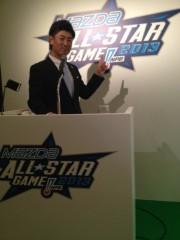 高橋大輔 公式ブログ/マツダオールスターゲーム2013 ・記者会見 画像1