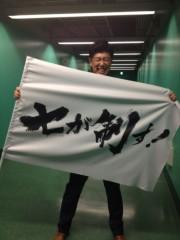 高橋大輔 公式ブログ/交流戦vs西武ライオンズ 画像1
