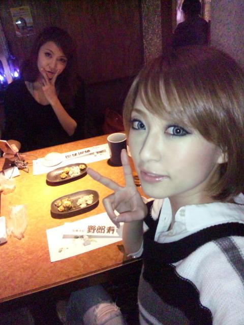 山上紗和 公式ブログ/極嬢ヂカラ...