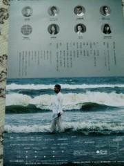 岡元慶太 公式ブログ/講師の舞台 画像1