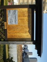 岡元慶太 公式ブログ/10キロ 画像1