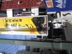 岡元慶太 公式ブログ/忘れ 画像1