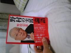 岡元慶太 公式ブログ/教えないコーチこそ名コーチ 画像1