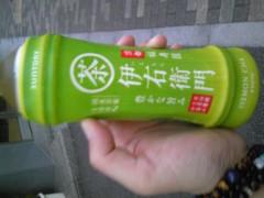 岡元慶太 公式ブログ/びっくり 画像1
