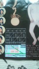 岡元慶太 公式ブログ/グッモーエビアン&告知です 画像2