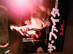 岡元慶太 公式ブログ/おすぎのすすめ 画像1