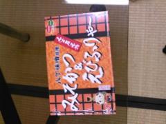 岡元慶太 公式ブログ/夜食 画像1
