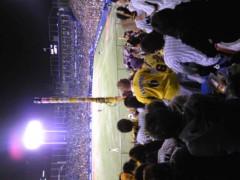 岡元慶太 公式ブログ/阪神勝利 画像1