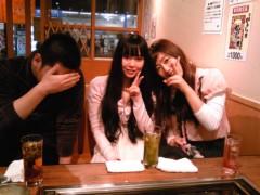 岡元慶太 公式ブログ/稽古初日 画像2