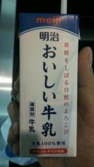 岡元慶太 公式ブログ/武井壮ではないけど 画像1