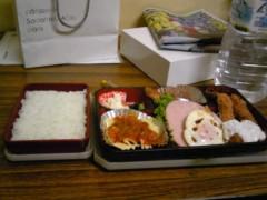 岡元慶太 公式ブログ/昼飯 画像1
