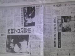 岡元慶太 公式ブログ/八年目に花開く 画像1