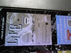 岡元慶太 プライベート画像/LIFE〜誰かのために祈る時 2011-02-19 20:25:08