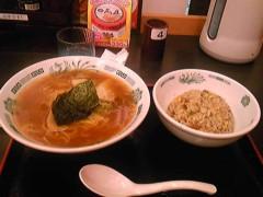 岡元慶太 公式ブログ/風邪 画像1