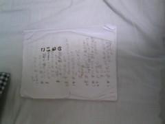 岡元慶太 公式ブログ/今年最後 画像1